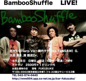 BambooShuffle3.jpg