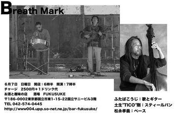 breathmark.jpg